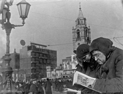 Фотографическая история. 1840—1950