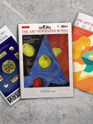 The Art Newspaper Russia, июнь 2016