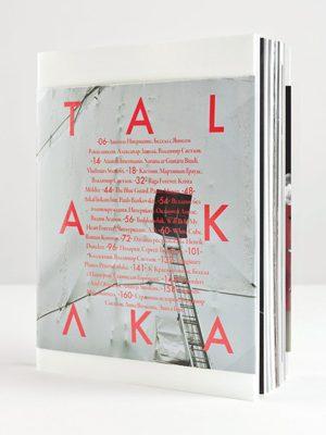 Talka_Book_normal
