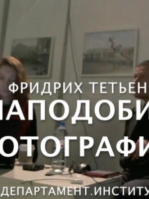 lecture_tetyen