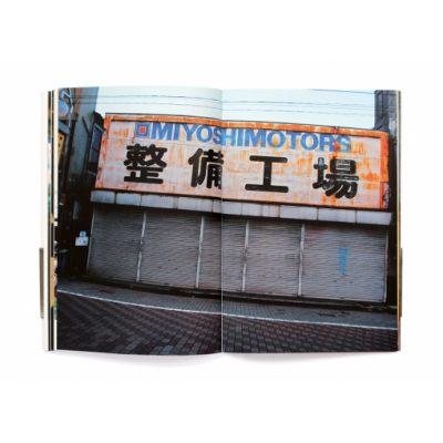 Daido Tokyo 2